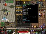 RedStone 10.12.17[05]