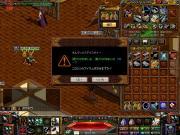 20110103_mazemazebox.jpg