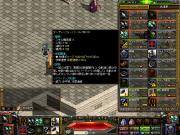 20110212_pirate.jpg