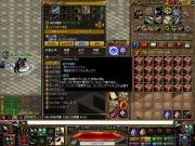 20110217_DXroto24_1.jpg
