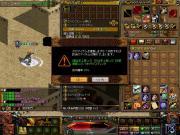 20110305_kagami2.jpg