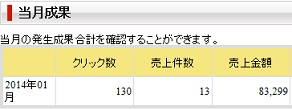 20140111.jpg