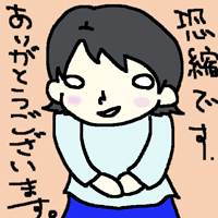 20131125_3.jpg