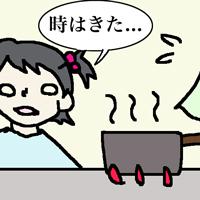 20131128_2.jpg