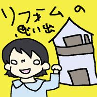 20131211_1.jpg