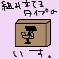 20131212_2.jpg