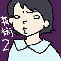 20131212_4.jpg