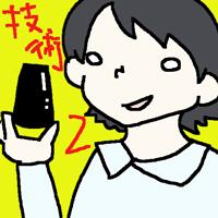 20131212_5.jpg