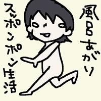 20131213_2.jpg