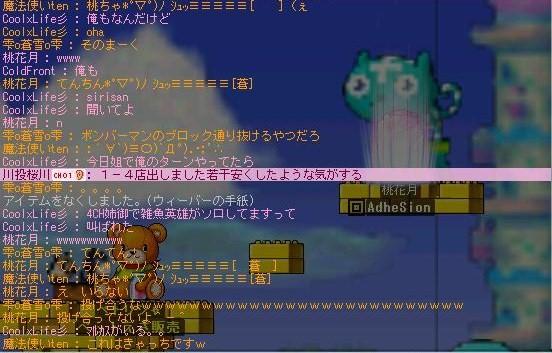 Maple0591.jpg