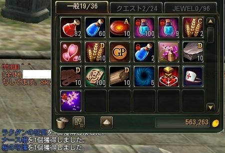 桜の守護キタ――(゚∀゚)――!!