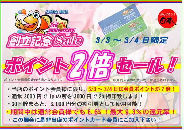B5-thumbnail2.jpg