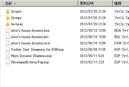 20120729_3.jpg