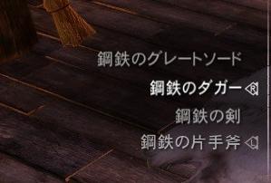 20121117_2.jpg