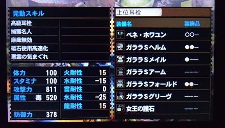 20131110_2.jpg
