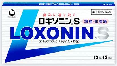 loxonin-20110222-01.jpg