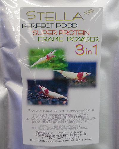 kizai-sutera3in1.jpg
