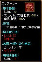 rsnew17.jpg