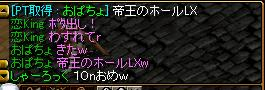 rsnew31.jpg