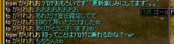 rsnew39.jpg