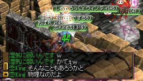 rsnew47.jpg