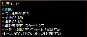 rsnew57.jpg
