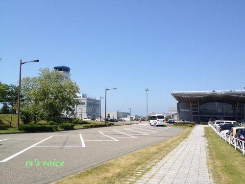 airport_20120527223458.jpg