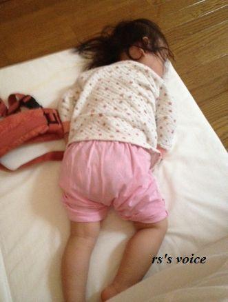rin2_20120610215447.jpg