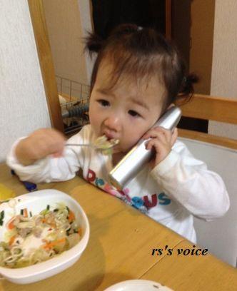 rin_20120610215449.jpg