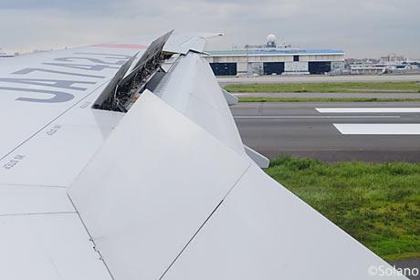 JALロンドン線、羽田空港に着陸