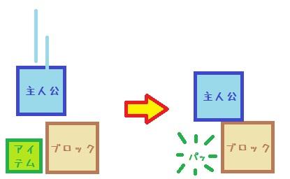 Sample_20131110_3.jpg