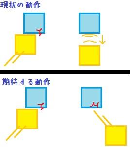 Sample_20131113_2.jpg