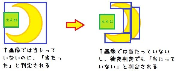 Sample_20131116_1.jpg