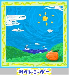 Sample_20131116_3.jpg