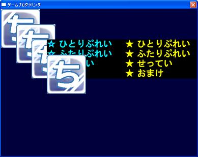 SpriteSystem.jpg