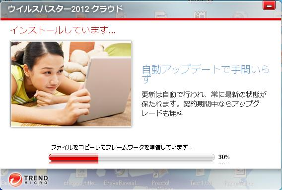 virusbaster.jpg