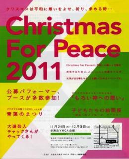 YWCA Peace