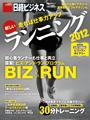 mook_run.jpg