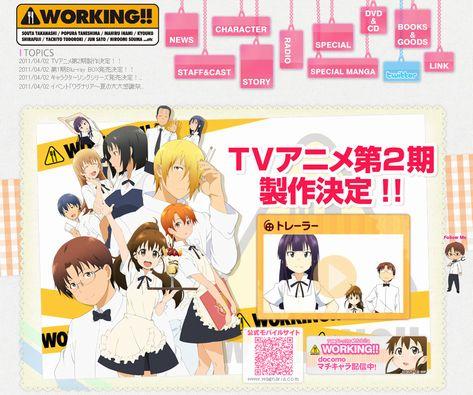 TVアニメーション「WORKING!!」2期発表