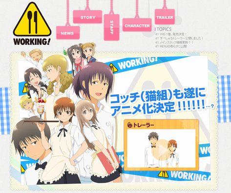 TVアニメーション「WORKING!」エイプリルフール