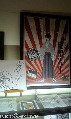 絶望BD会ポスター4
