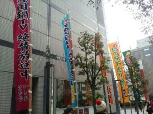 iphone_20120125220846.jpg