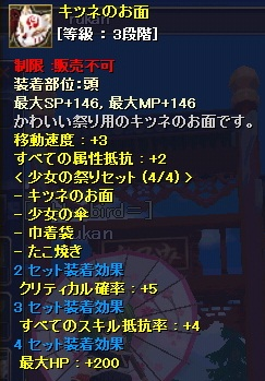 2011-3-4 0_40_21