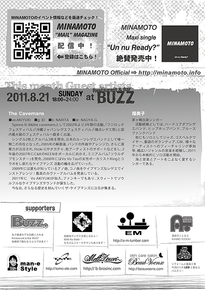 2011821unity2.jpg