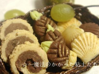 あん巻き+たけのこ菓子+全体A