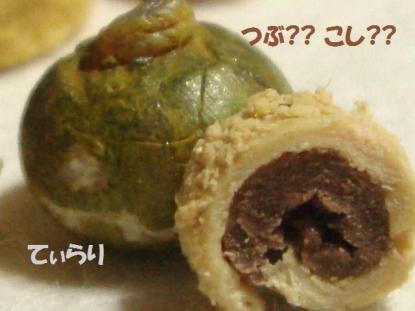 あん巻き+たけのこ菓子+かぼちゃ達③