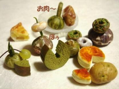 チーズケーキ〔スフレ〕&バウム抹茶+かぼちゃ達⑤