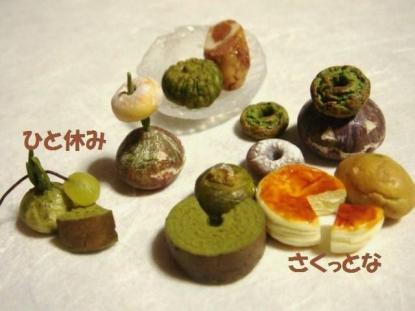 チーズケーキ〔スフレ〕&バウム抹茶+かぼちゃ達②