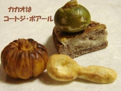 チョコ風味+カボチャぱん+魔法スプーン