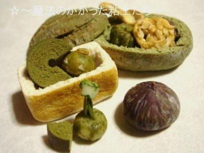 バームクーヘン〔抹茶〕+うりぼうパン・かぼちゃ達②